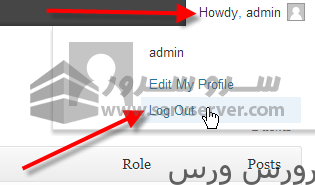 hover over admin click log out
