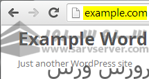 Web browser showing WordPress site URL setting